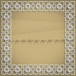 3d frame in arabic style - Stock Vector