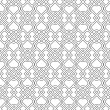 Islamic delicate pattern. Seamless vector - Stockvectorbeeld