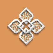 3d elegante muster im arabischen stil — Stockvektor