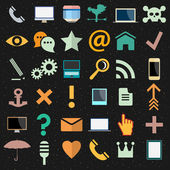 Collection of different icons — Stock Vector