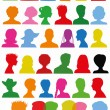 Colorful head silhouettes — Stock Vector