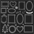 Set of doodle frames and different elements — Stock Vector