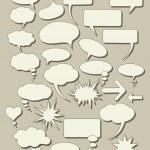 Set of speech bubbles — Stock Vector #41589033