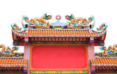 The roof of the chinese temple with dragon — Foto Stock