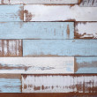 Stock Photo: Old wood texture and background