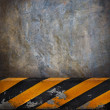 Side road cement wall background — Stock Photo