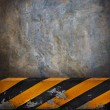 Side road cement wall background — Stock Photo #23327432