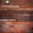 Stock Photo: Eary eight o clock hanging on wood wall