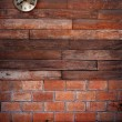 Eary eight o clock hanging on wood wall - Stock Photo