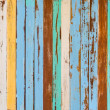 Creative abstract wood background — Stock Photo