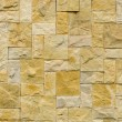 Pattern modern style design decorative real stone wall surface — Stock Photo #31349199