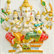 God of success 32 of 32 posture. Indian or Hindu God Ganesha ava — Stock Photo