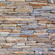 Pattern of stone wall — Stock Photo