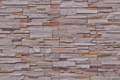 Pattern of Modern Brick Wall Surfaced — ストック写真