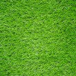 Artificial Green Grass Field — Stock Photo #35128525