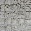 Stock Photo: Reinforced concrete walls within styrofoam