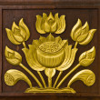 Lotus carved gold paint — Stock Photo #35190713