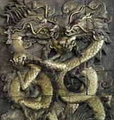 Stucco golden dragon — Stok fotoğraf