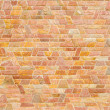 Pattern of red slate stone wall surface — Stock Photo #35224245