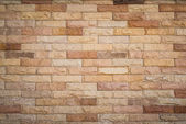 Pattern of stone wall surface — Stock Photo