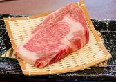 Close up marbled on fresh Japanese Kobe Matsusaka beef — Stock Photo