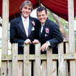 Stock Photo: Gay Couple - Just Married