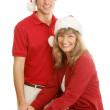 Mom and Son Christmas Portrait — Stock Photo #6717645