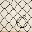 Stock Photo: Chain Fence