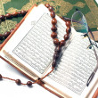 Koran, holy book - Stock Photo