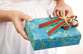 Time gifts - gift box — Stock Photo