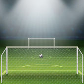 Soccer field center — Stock Photo
