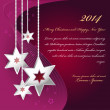 Abstract vector purple Christmas background with stars — Vector de stock