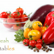 Stock Photo: Healthy food. Fresh vegetables on a white background.