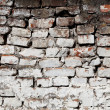 Stock Photo: Brick wall background pattern with old white paint texture