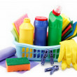 Full box of cleaning supplies and gloves isolated on white — Stock Photo #13875630