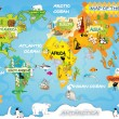 Kid's world map — 图库照片