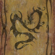 Stock Photo: Dragon manuscript