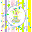 Stock Vector: birthday cake greeting card