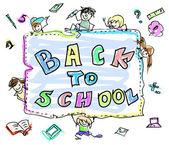 Back to school color doodles — ストック写真