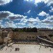 Western Wall, Temple Mount, Jerusalem — Stock Photo