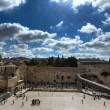 Western Wall, Temple Mount, Jerusalem — Stock Photo #27091005