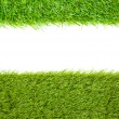 Artificial turf japanese green - 图库照片