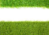 Japonský zelený umělý trávník — Stock fotografie