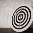 Success concept, darts hit target on dartboard — Stock Photo