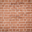 Brick wall, orange — Stock Photo