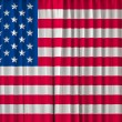 Stock Photo: United States Americflag on curtain