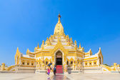"Temple names ""Swe Taw Myat"", Buddha Tooth Relic Pagada, Yangon M — Stock Photo"
