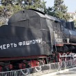 "SEVASTOPOL, UKRAINE - OCTOBER 27 , 2012: Locomotive with inscription ""Smiert Fashysmu""- ""No Fascism"", railway station, Crimea, Ukraine on 27 October 2012 — Stock Photo"