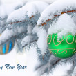Happy New Year — Stockfoto #18239777