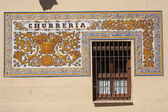 Tiles, Talavera ceramics, ceramic facade — Stock Photo